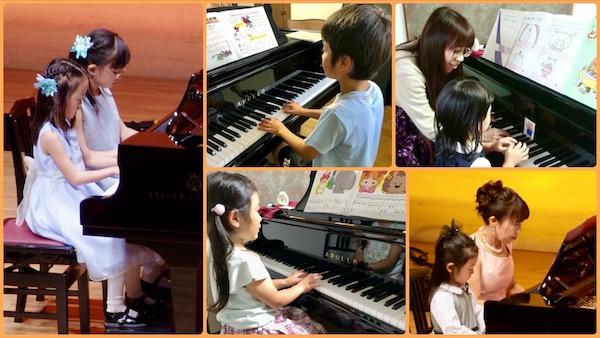 楽しいピアノ教室|横浜市栄区の玉井敦子ピアノ教室